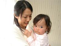 東京都町田市 私立認可保育園内での保育のお仕事です。